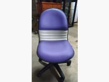 [9成新] 【尚典中古家具】紫色皮辦公椅電腦桌/椅無破損有使用痕跡
