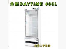 [全新] 吉田二手傢俱❤新得台單門玻璃冰箱冰箱全新