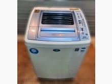 [8成新] 三洋14公斤變頻洗衣機洗衣機有輕微破損