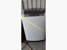 [95成新] 尋寶屋二手~國際牌12公斤洗衣機洗衣機近乎全新