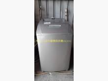 [8成新] 尋寶屋~LG14公斤變頻洗衣機洗衣機有輕微破損