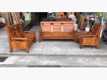 [9成新] 實木沙發組/木沙發椅/客廳沙發木製沙發無破損有使用痕跡