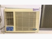 [9成新] 普騰/1噸/窗型冷氣/功能正常窗型冷氣無破損有使用痕跡