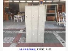 [9成新] 6人內務櫃 鐵櫃 員工衣櫃 收納無破損有使用痕跡