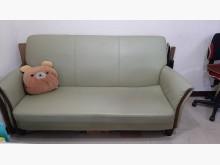 [8成新] 3人座皮沙發雙人沙發有輕微破損