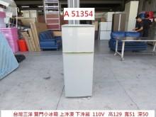 [9成新] A51354 台灣三洋雙門小冰箱冰箱無破損有使用痕跡