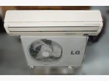 [8成新] AC11046樂金2噸分離式冷氣分離式冷氣有輕微破損