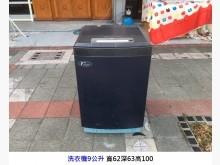 [8成新] 國際牌洗衣機 9公升洗衣機有輕微破損