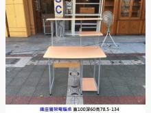 [9成新] 層架電腦桌 書架書桌無破損有使用痕跡