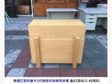 [8成新] 實木3尺抽屜收納萬用桌櫃收納櫃有輕微破損