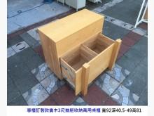 [8成新] 實木抽屜收納桌櫃 斗櫃 抽屜櫃收納櫃有輕微破損