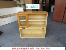 [7成新及以下] K16802 書櫃 置物架 書架書櫃/書架有明顯破損