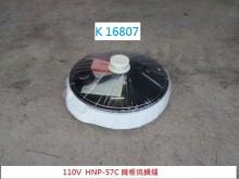 [95成新] K16807 火鍋 鐵板燒鍋電火鍋烤盤近乎全新