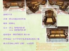 [9成新] 鑫勝2手貨-實木3+2+1沙發組木製沙發無破損有使用痕跡