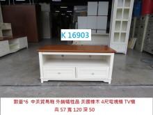 [95成新] K16903 4尺 電視櫃電視櫃近乎全新