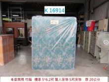 [8成新] K16914 雙人床墊 5尺床墊雙人床墊有輕微破損