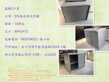 [9成新] 鑫勝2手貨-辦公3呎檯面桌文件櫃辦公櫥櫃無破損有使用痕跡