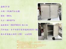 [9成新] 鑫勝2手貨-辦公3呎文件櫃辦公櫥櫃無破損有使用痕跡
