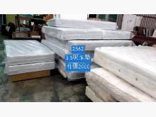 [9成新] 閣樓2562-3.5呎床墊單人床墊無破損有使用痕跡