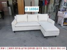 [9成新] @16984 亞麻布 L型沙發L型沙發無破損有使用痕跡
