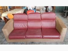 [9成新] 九成新印尼進口竹籐沙發組籐製沙發無破損有使用痕跡