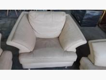 [9成新] 乳白色天然全牛皮沙發組多件沙發組無破損有使用痕跡