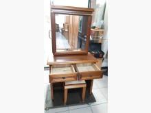 [9成新] 九成新樟木實木造型化妝檯鏡台/化妝桌無破損有使用痕跡