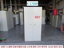 [8成新] K17088 公文櫃 資料 文件辦公櫥櫃有輕微破損