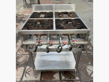三合二手物流(天然四口平口爐)其它廚房用品無破損有使用痕跡
