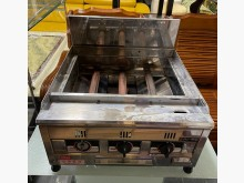 三合二手物流(天然美式碳烤爐台)其它廚房用品無破損有使用痕跡