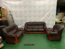 [9成新] 12018109 1+2+3沙發多件沙發組無破損有使用痕跡