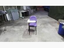 [8成新] 合運二手傢俱~紫色大學椅.課桌椅書桌/椅有輕微破損