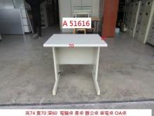 [9成新] A51616 70-60 電腦桌電腦桌/椅無破損有使用痕跡