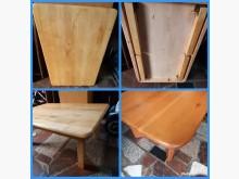 [95成新] 2尺*3尺實木折桌茶几近乎全新