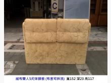[95成新] 絨布雙人床頭板 雙人床頭片床頭櫃近乎全新