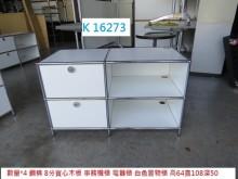 [8成新] K16273 白色電器櫃收納櫃有輕微破損