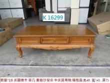 [95成新] K16299 茶几 客廳沙發桌茶几近乎全新