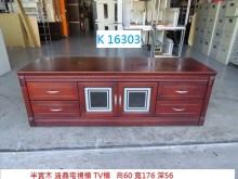[7成新及以下] K16303 液晶電視櫃 TV櫃電視櫃有明顯破損
