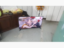 合運二手傢俱~大同43吋液晶電視電視有輕微破損