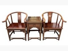 [95成新] LG12702*花梨木公婆椅*木製沙發近乎全新