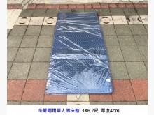 [9成新] 單人床墊 3尺透氣薄床墊單人床墊無破損有使用痕跡