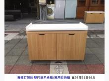 [8成新] 雙門收納櫃 展示桌櫃 萬用櫃收納櫃有輕微破損