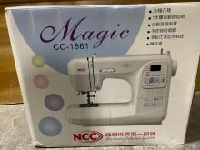 [全新] 九成新NCC喜佳Magic縫紉機其它電器全新