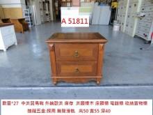[全新] A51811 美國橡木 床頭櫃床頭櫃全新