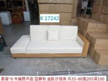 [95成新] K17242 坐臥沙發床 沙發雙人沙發近乎全新