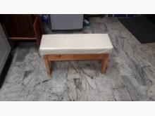 [全新] 手作松木~矮長凳.4千免運其它桌椅全新