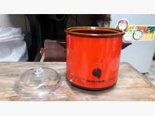 [全新] 全新日製1.2L陶瓷慢燉鍋飯鍋/電鍋全新