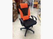 [全新] 全新高背辦公椅/可躺式透氣網椅電腦桌/椅全新