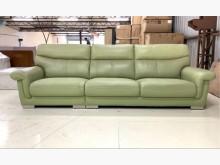 [95成新] 牛皮沙發/三人沙發/客廳沙發多件沙發組近乎全新