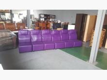 [8成新] 合運二手傢俱~紫色皮卡拉OK椅多件沙發組有輕微破損